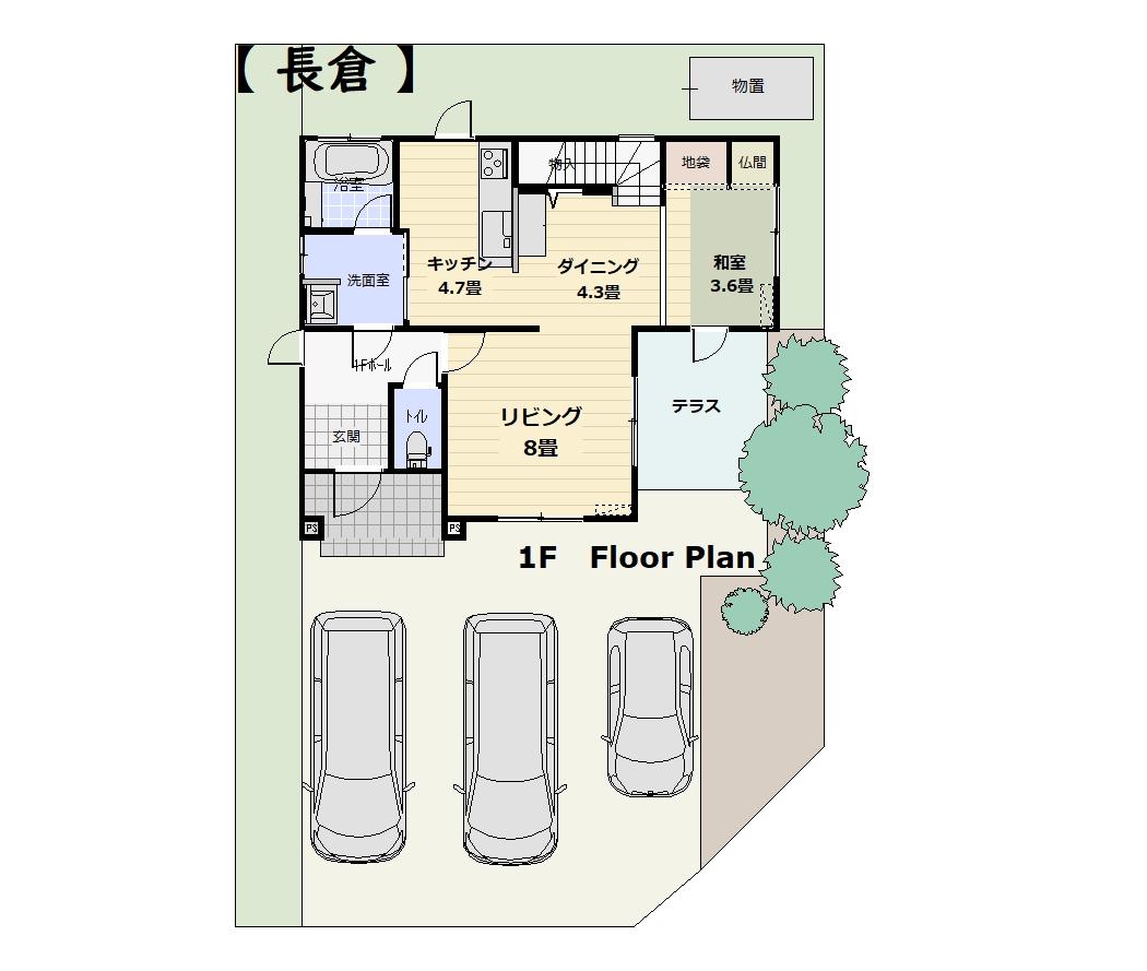 長倉 ネット掲載用 平面図(1F)